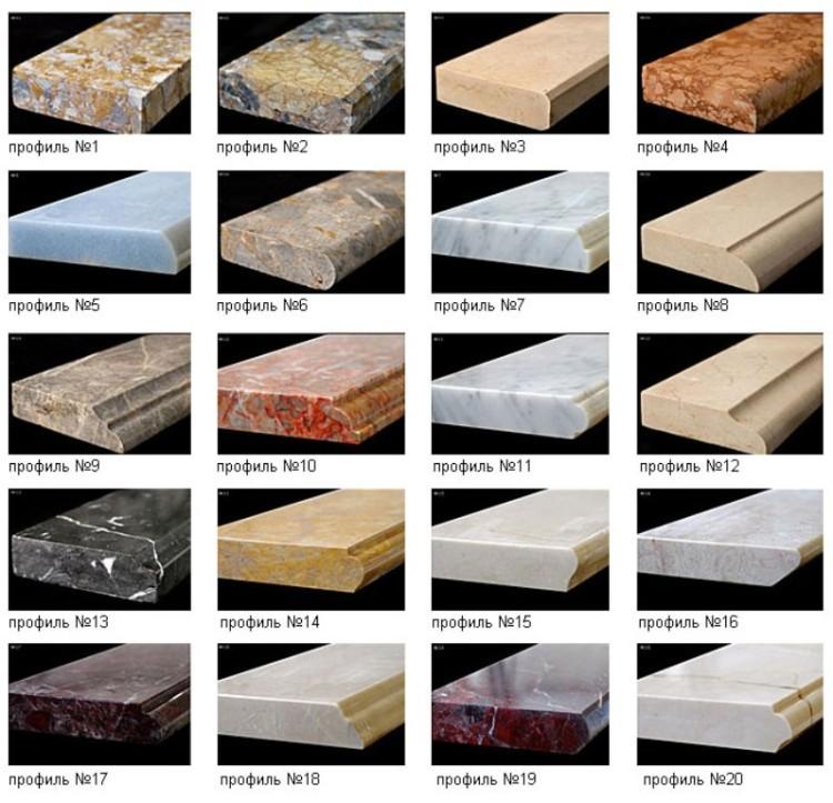 Виды каменных подоконников