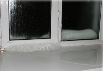 Замерзло окно
